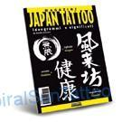 Tattoo flash   -  Japan Tattoo