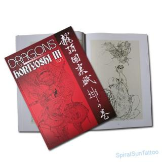 DRAGONS HORIYOSHI III  vol.1